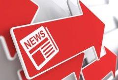 Interno Tax Ufficio stampa news frecce 240 fotolia 59083191